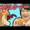 【UFOキャッチャー】放送事故!? プリっとむける海老のスクイーズが面白すぎた!!