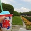 続・かき氷目当てに大阪城公園&中之島公園ランニング
