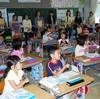 小学校参観日を見学して授業中の雰囲気や必需品