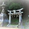 【壱岐国一之宮】天手長男神社(あめのたながおじんじゃ)天地を繋ぐ架け橋になった神