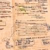 206日目:構造分野の模試の復習 続き