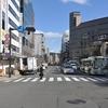 JR京都駅前・中央口(烏丸口)