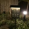 草津温泉宿「木の葉」がカップルにマジでおすすめな理由!貸切露天風呂で最高の温泉旅行を堪能しよう!
