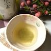 山本山『こんぶ茶・梅こんぶ茶』飲んでみました