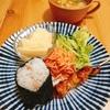 2020/09/05 今日の夕食