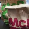 朝マックのコスパの良さは異常!【画像】