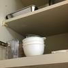 キッチンで使っているお気に入りの100円ショップのものを集めてみた
