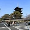 東寺「初弘法」スナップ写真
