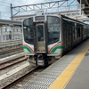 会津若松から仙台に移動!磐越西線の快速指定席が思ったより快適だった…