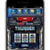 【[王国]サンダーVライトニング】最新情報で攻略して遊びまくろう!【iOS・Android・リリース・攻略・リセマラ】新作の無料スマホゲームアプリが配信開始!