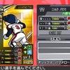 【ファミスタクライマックス】 虹 金 西村徳文 選手データ 最終能力 オリックス・バファローズ コーチ