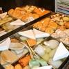 【オススメ5店】御殿場・富士・沼津・三島(静岡)にあるおでんが人気のお店