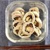 【低糖質!梅とチーズのささみロール】レンジで作り置きレシピ♪簡単!時短!ヘルシー!