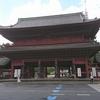 古事記の神様と神社・番外編(3)
