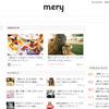 MERYパクり話 - おかえりMERY '2017 -