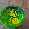 柚子シャーベット / 久保田食品