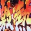 【今日の甘デジ】新鬼武者 狂鬼乱舞 !継続率良くてもあっさり終わらすのが最近の私だ。