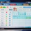 25.オリジナル選手 石田智隆選手 (パワプロ2018)