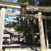 日本一周の旅 四十日目 まったり