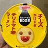 エースコック EDGE チーズかけすぎチリトマト味ラーメン