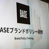 BASEでブランドプロジェクト始めました