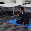 一の会・呼吸瞑想 活動内容開示