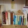 【最新17年2月】コワーキングスペースまるも蔵書一覧【もぐら文庫編】