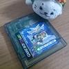 【ゲーム】ドラゴンクエストIII そして伝説へ…(ゲームボーイカラー)っておいくらなの?【GBC】