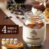 関西初のティラミス専門カフェ「ティラミッシモ」の、日本一滑らかな「ティラミス」✨