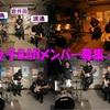 3/4(日)に開催した『女子BAN』レポート!~アコースティックライブのお知らせ~