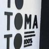 山口きらら博記念公園内にあるTOTOMATO♪インスタ映えのお洒落カフェ!WILDBUNCHFEST(ワイルドバンチ)の休憩にも♪