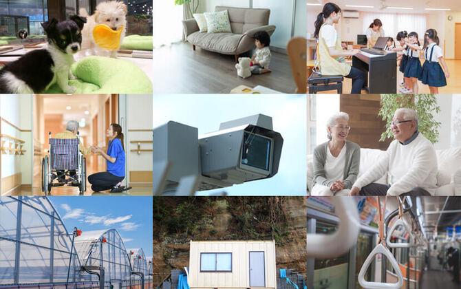 幼稚園に介護施設、ペットショップまで……。暮らしを見守る「防犯カメラ」の新常識