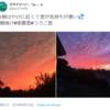 【地震雲】9月17日~18日にかけて日本各地で『地震雲』の投稿が相次ぐ!ジュセリーノ・Love Me Do氏など著名な預言者も9月中に巨大地震を予言!『ハーベストムーン』が『南海トラフ地震』などの巨大地震のトリガーに!?