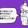 【ヒーリングっどプリキュア】11話感想 ヒーローが頑張るだけでは勝つことができない、それがヒープリ!
