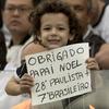 2017年ブラジルサッカー界10大ニュース 5~7位