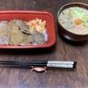 もぐもぐレポート「松屋の牛ステーキ丼(和風ソース編)」