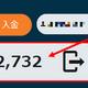 オプションビットでとあるミスをやらかしてしまいました…