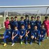 福岡ふようライオンズジュニアサッカー大会
