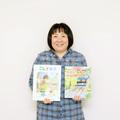 第409回 紙芝居家「緑ぱんだ」こと 谷内広美さん