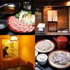 【オススメ5店】新大久保・大久保(東京)にあるそばが人気のお店