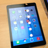 iPad Airを触ってみた 第一印象は大きなiPad mini ガンプラでいえば1/100と1/144 Apple Store渋谷の在庫は潤沢