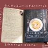 美味しい料理と優しい言葉で読むと元気がでる、「マカン・マラン」を読みました。