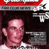 名古屋グランパスのMF推しは、フランク・デュリックス