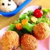 【お弁当】パンダおにぎりとなまり節のカレーコロッケ