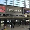 中部国際空港セントレア第2ターミナルは名鉄降りてから徒歩10分くらいかかるから注意
