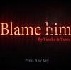 短編ホラーゲーム【Blame Him】のあらすじ紹介や物語の考察