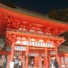 大宮氷川神社【埼玉県のパワースポット】神社の中にいくつも神社があるの?どこを参拝したらいいの?