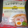 [20/05/08]ウチで TV しょうゆラーメン(袋麺) 147-8+税/5円(イオン)