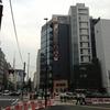 「響け!ユーフォニアム」広告 at ポニーキャニオン本社