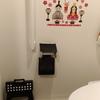 【学び】トイレ学習のすゝめ